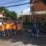 กิจกรรมรณรงค์ เด็กไทยข้ามถนนปลอดภัย โรงเรียนบางขุนเทียนศึกษา กทม. ( 24 พ.ค.2562 )